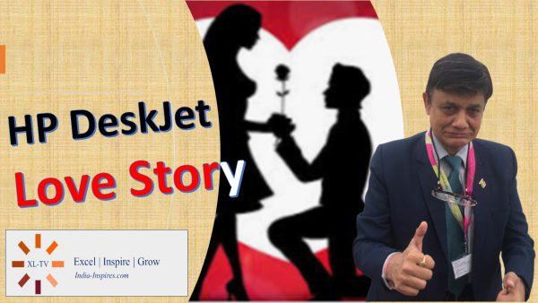 The HP DeskJet Love Story…